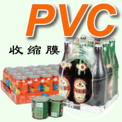产品外包装热吸塑加工 2