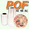 产品外包装热吸塑加工 3