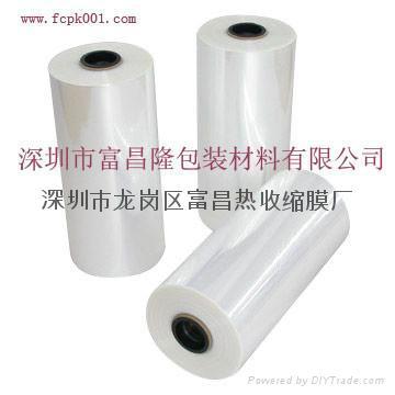 深圳龙岗区PE热收缩膜|PE吸塑3胶袋 2