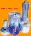 PVC热收缩膜|吸塑包装薄膜