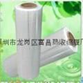 深圳龙岗区PE热收缩膜|PE吸塑3胶袋 1