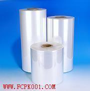 深圳市熱收縮膜|封口膠袋|塑料薄膜 1