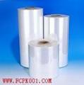 深圳市热收缩膜|封口胶袋|塑料
