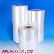 深圳市热收缩膜|封口胶袋|塑料薄膜