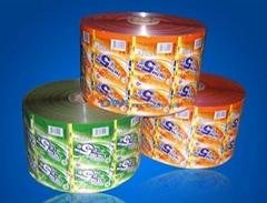 深圳印刷熱收縮膜|彩色包裝吸塑膜