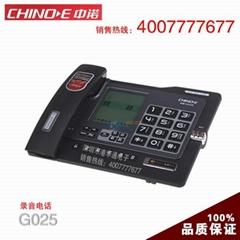 中诺电话机 G025录音电话,中诺电话机