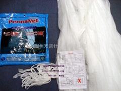 moustiquaires de longue durée mosquito nets