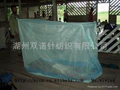 Anti repellent treated mosquito net for malaria