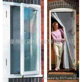 Instant Drop Down Door Screen / Window Screen/ Insect Screen Curtain 1 ...
