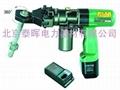 供應 IS-MM26充電式螺帽