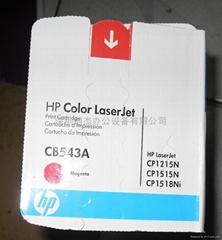 HP1215彩色激光打印机硒鼓