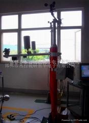 光伏系统环境监测站