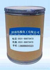 间溴碘苯 1-溴-3-碘苯 591-18-4