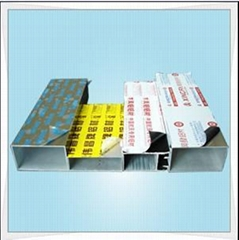 鋁型材保護膜