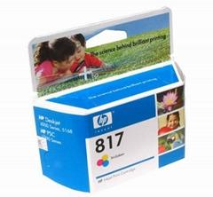 上海原装惠普 HPC8817A墨盒
