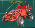 250cc Road Legal Go Kart (Water Cooled)