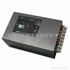 市電互補控制器