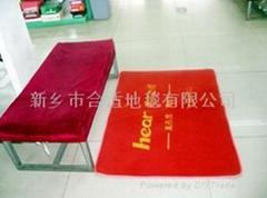 广告毯、地毯、广告垫、门垫、防滑垫、礼品垫
