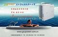 宾馆空气源中央热水器 1