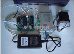 RS232串口控制步進馬達驅動控制模塊實驗套件