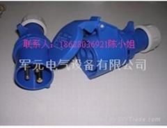 220V单相三线工业连接器插座插头