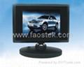 2.5 ' Mini High Definition Digital Lcd Monitor 1