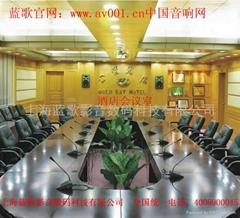 上海酒店會議室音響報價