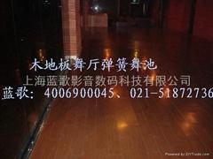 上海大舞厅传奇法宝弹簧地板