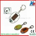 Solar keychain with LED flashlight  2