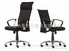 椅子、上海办公椅、办公椅