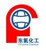 Shanghai Ofluorine Chemical Technology Co.,LTD