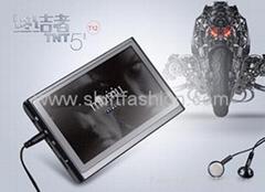 RAMOS T12 MKV 5 inch Screen MP4 MP5 Player