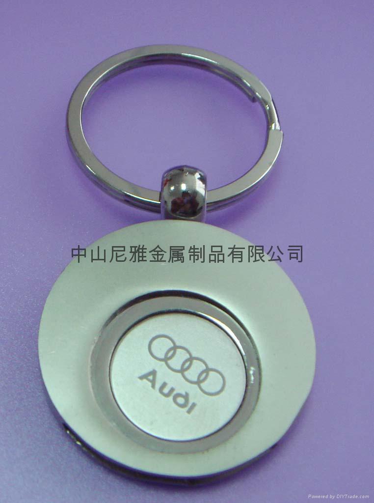 合金钥匙扣 5