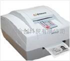 証卡專用複印機(專業型)