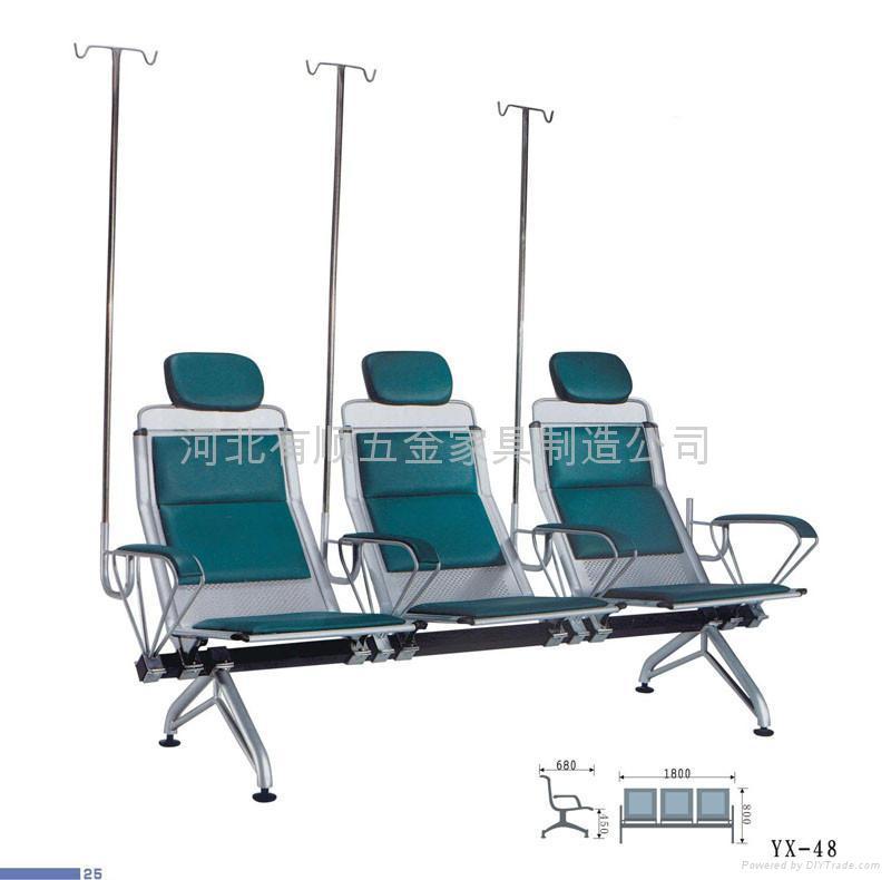 輸液椅 1
