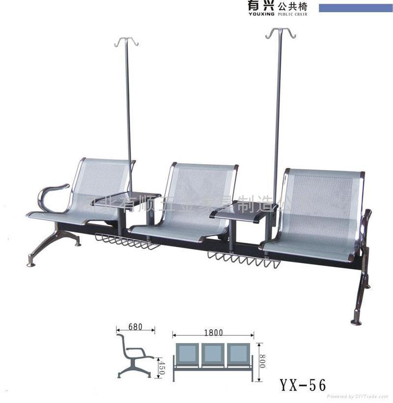 輸液椅 3