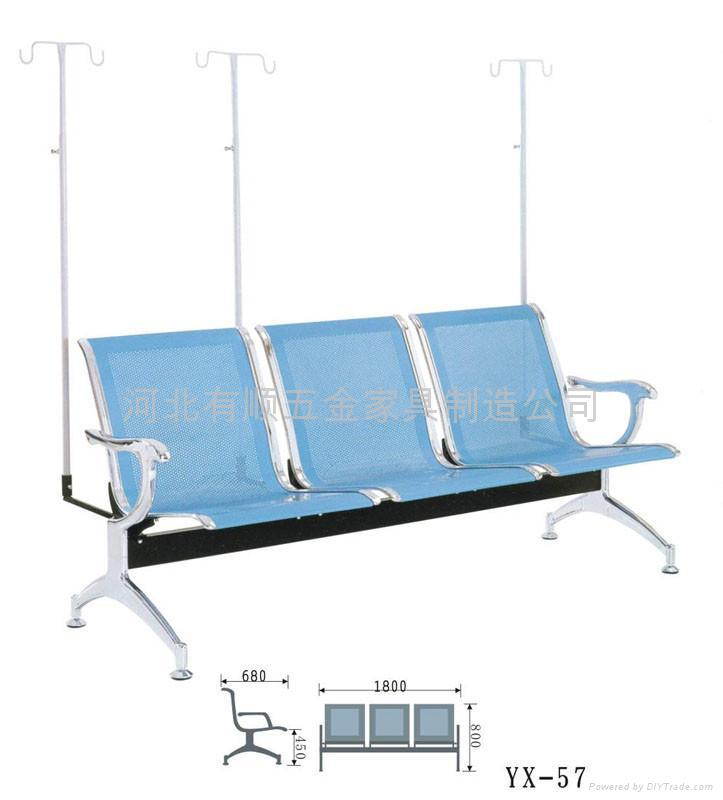 Infusion Chair 4