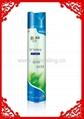 High quality aerosol room air fresheners 1