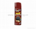 car care products 4