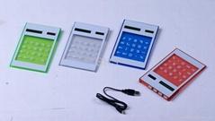 solar calculator with HUB HUB