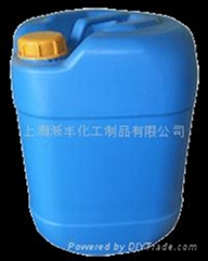 MCL300铝合金超声波清洗剂