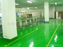 環氧樹脂薄塗地板