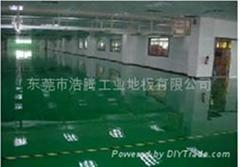 環氧樹脂薄塗防靜電地板