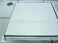 机 房 地 板 防静电地板