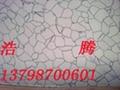 PVC 防静电地板