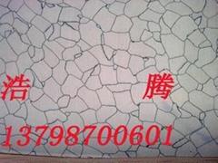 PVC 防靜電地板