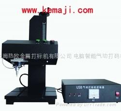 上海热欧电脑气动打标机 1