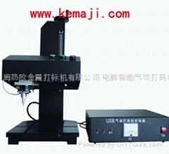 上海热欧电脑气动打标机