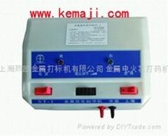 上海熱歐金屬電火花雙色刻字機