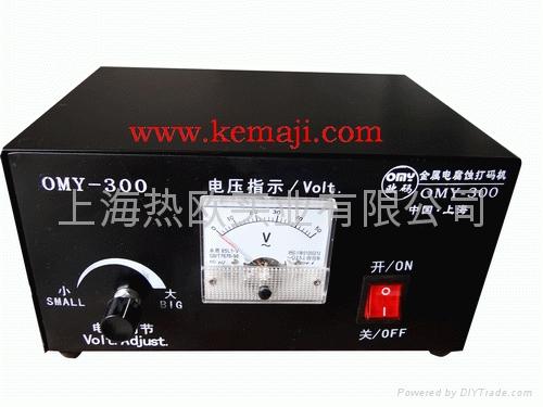上海热欧金属电印打标机印字机 1